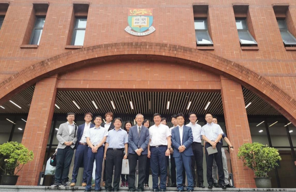海亮集团一行到访香港大学浙江科学技术研究院