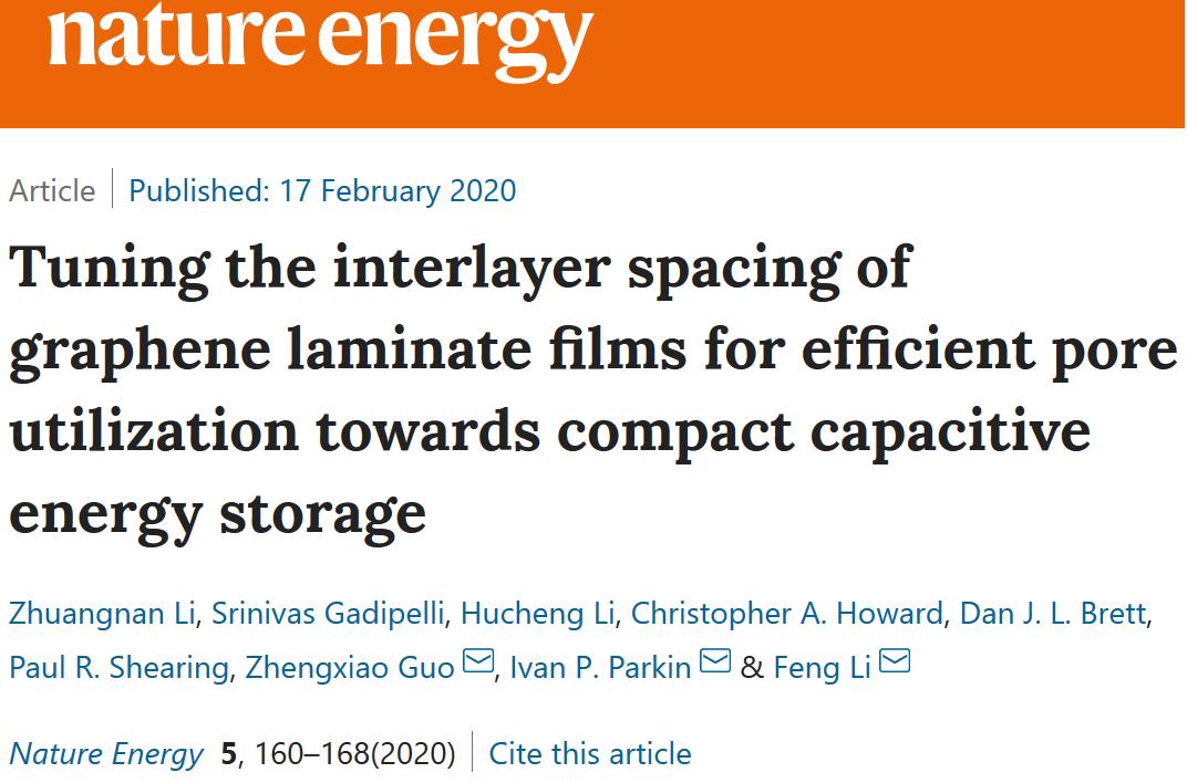 《自然・能源》| 精准石墨烯层间距调控大幅度提升电容器能量密度